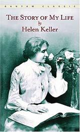 كتاب قصة حياتي هيلين كيلر
