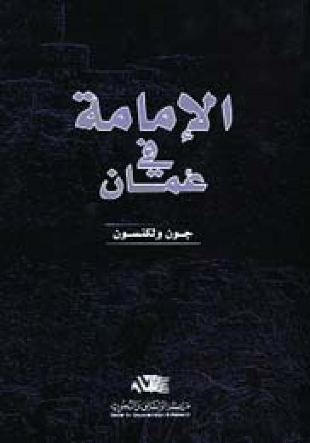 كتاب علم البيان pdf