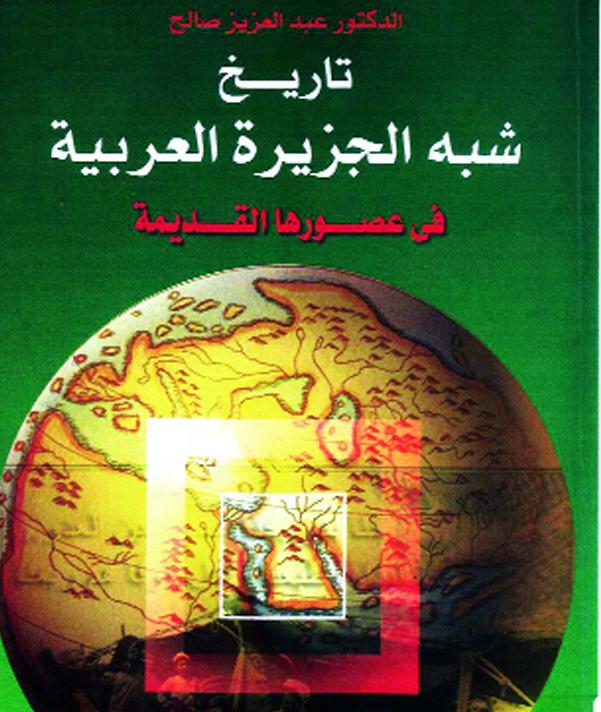كتاب الصورة الشعرية pdf