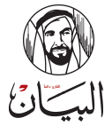 Logo (transparent)